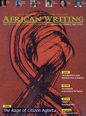 African Writing Issue One